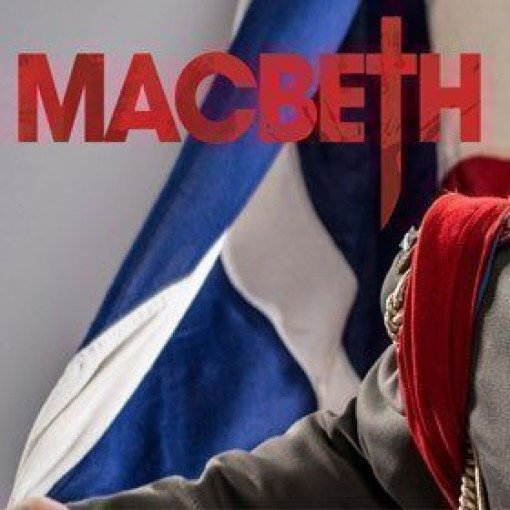 macbeth and self control In this lesson, you'll learn about the character of macbeth and how he  this  suggests the possibility that macbeth has no control over his own fate  king  sparks within him a lust for power, it also brings macbeth self-doubt.